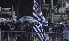 """""""دفع رشاوى وجمع معلومات"""": اليونان تطرد دبلوماسيين روسيين"""