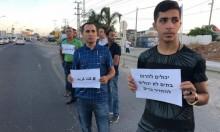 الطيبة: تظاهرة تضامنية مع الطفل المخطوف أمام مركز الشرطة