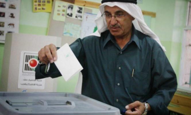 انتخابات 2018: عدد أصحاب حق الاقتراع بالبلدات العربية