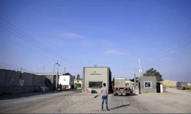 الأمم المتحدة تطالب إسرائيل بفتح معبر كرم أبو سالم