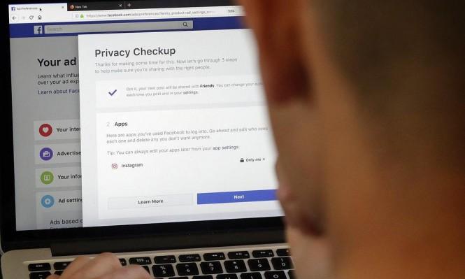 """فضيحة """"كامبريدج أناليتيكا"""": بريطانيا تغرّم """"فيسبوك"""""""