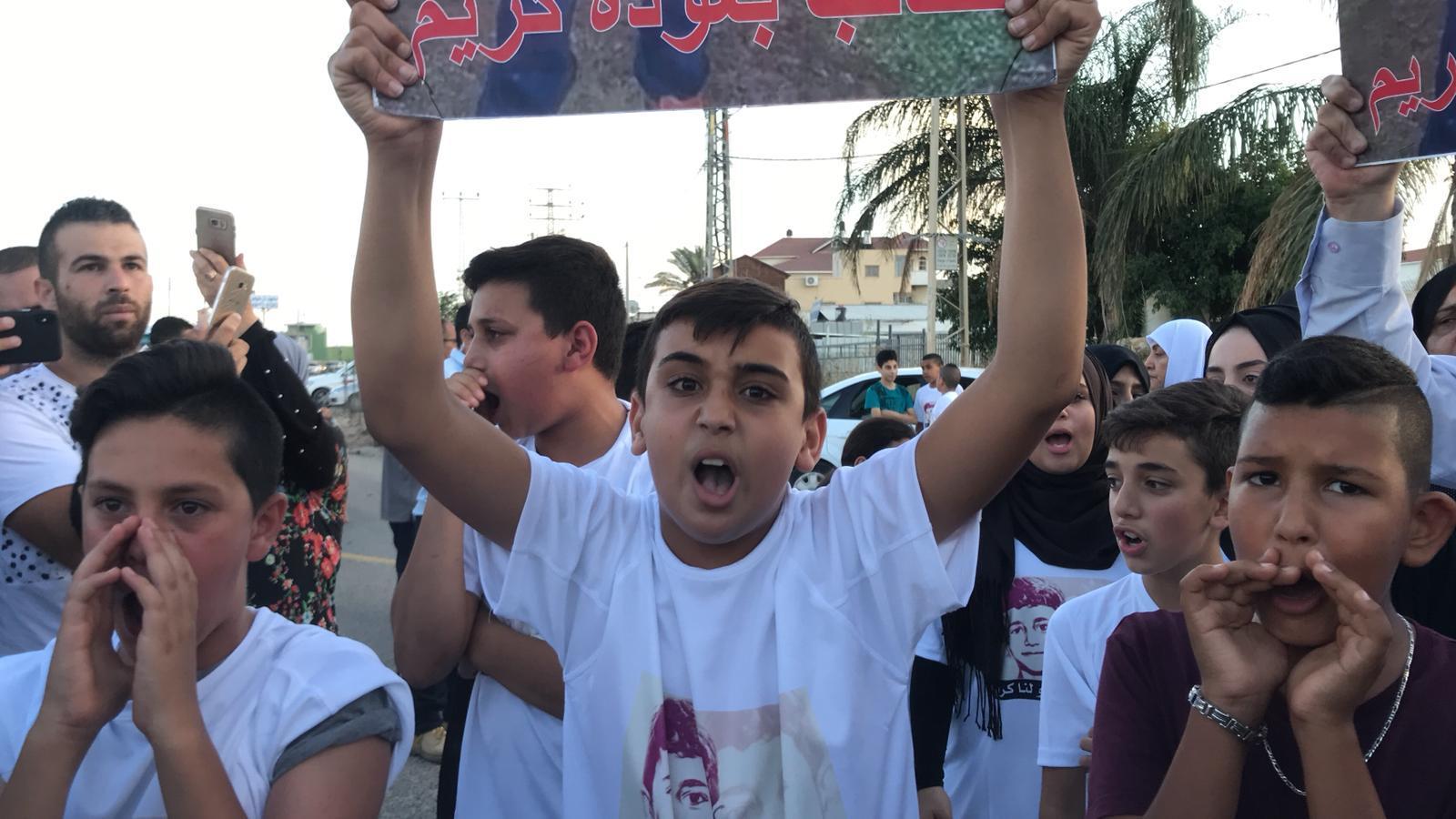 الطفل كريم... غضب وتظاهر