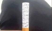 حملة مصرية لمقاطعة السجائر اعتراضًا على رفع الأسعار