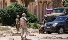 مهد الثورة السورية تحت سيطرة روسية