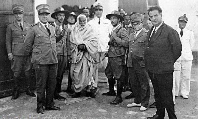 وفاة النجل الوحيد للمجاهد الليبي عمر المختار