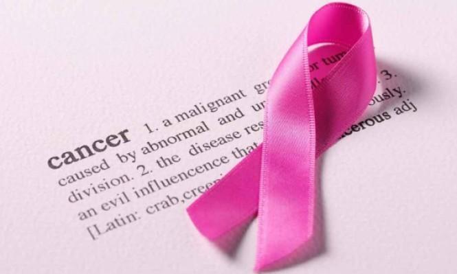 دراسة: بروتين يساهم في زيادة نشاط خلايا سرطان الثدي