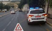 الناصرة: إصابتان في حادث طرق