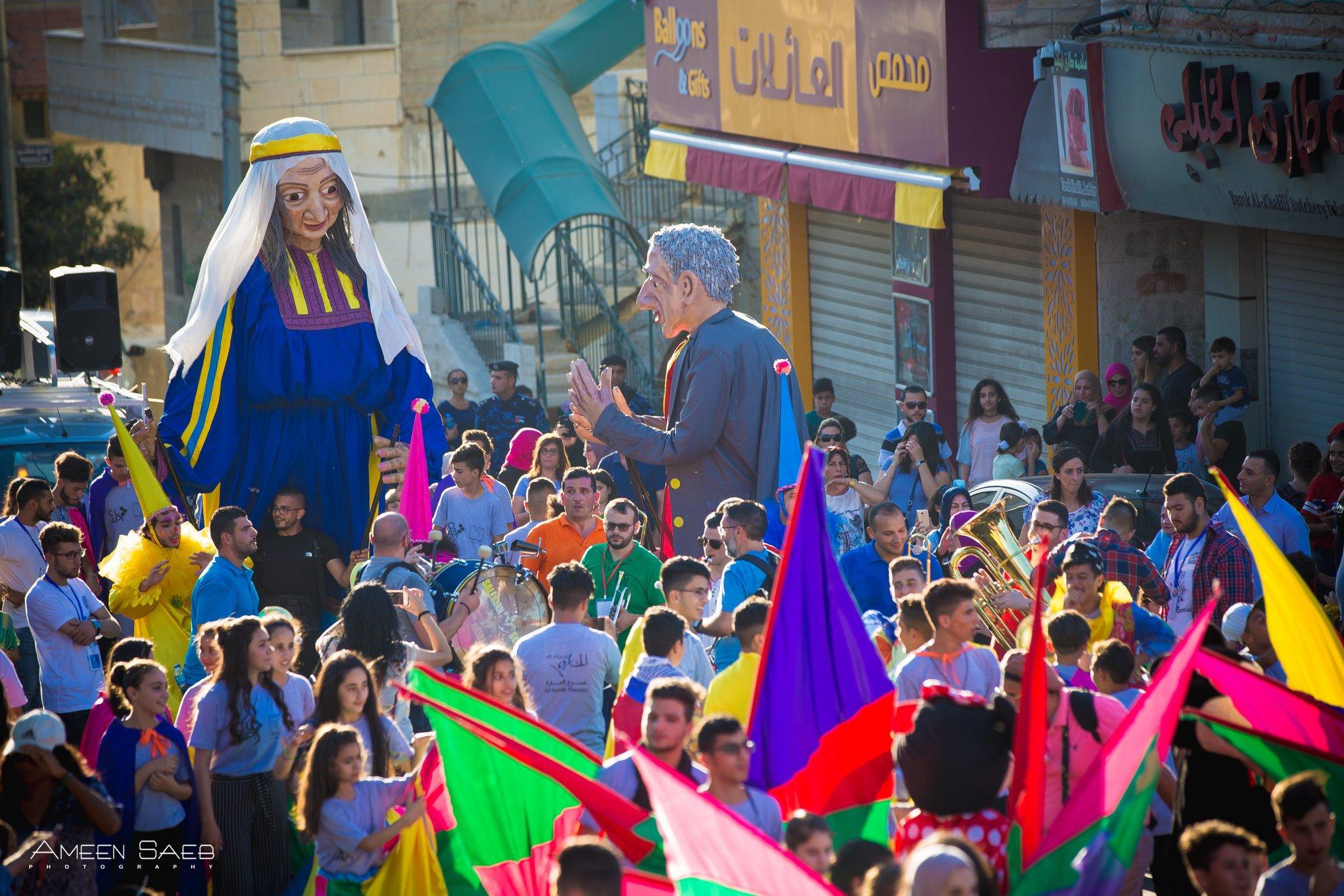 """اختتام مهرجان المدينة السنوي """"وين ع رام الله"""""""