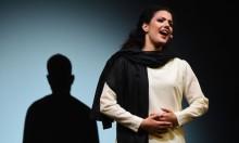 من كلِّ بستانٍ: عرض غنائي لناي البرغوثي | رام الله