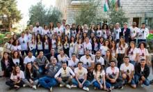 دعوة للمشاركة: مخيم عدالة الثاني عشر لطلاب القانون العرب