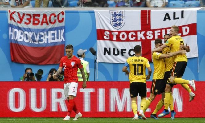 مونديال 2018: بلجيكا تحصد المركز الثالث بفوزها على إنجلترا
