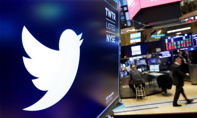 """""""تويتر"""" يحذف ملايين المتابعات للحسابات الكبرى"""