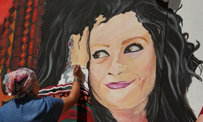 الناصرة: العشرات في إطلاق جدارية ريم بنا