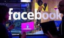 شركات التكنولوجيا: استعمار رقمي أم تطوير لأفريقيا