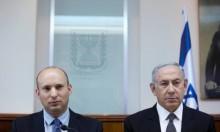 """""""تهويد الجليل والنقب"""" حلا لأزمة نتنياهو - بينيت"""