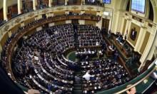 """البرلمان المصري يقر """"بيع الجنسية"""" مقابل وديعة مالية"""