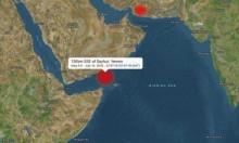 زلزال بقوة 6.2 درجة يضرب سواحل اليمن