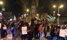 حيفا: تظاهرة لنصرة غزة ورفضا لقصف الاحتلال