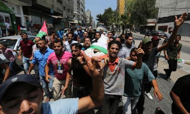 غزة: تشييعُ جثماني الطفلين النمرة وكحيل