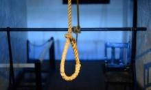 قلقٌ من احتمال معاودة سريلانكا اعتماد حكم الإعدام