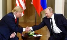 قمة هلسنكي: ترامب يجتمع ببوتين