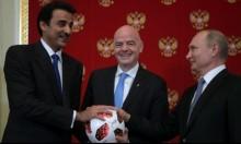 نائبة رئيس الكنيست تطالب بسحب تنظيم مونديال 2022 من قطر