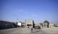 إغلاق معبر كرم أبو سالم أمام الوقود والأغذية