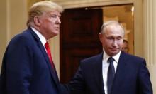 """""""ترامب في جيب بوتين بين المعيب والمخزي والخيانة"""""""