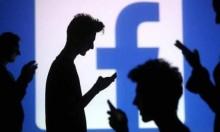 """الإعلام الفلسطيني: قانون """"فيسبوك"""" الإسرائيلي يسعى لحجب الحقيقة"""