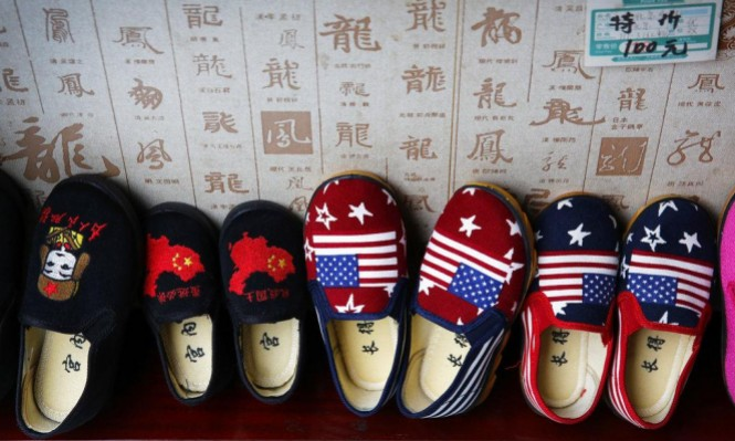 الصين تقدم شكوى لدى منظمة التجارة العالمية