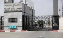 غزة: استئناف فتح معبر رفح الأربعاء
