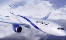 """""""إلعال"""" الإسرائيلية تشطب تايوان من رحلاتها الجوية"""