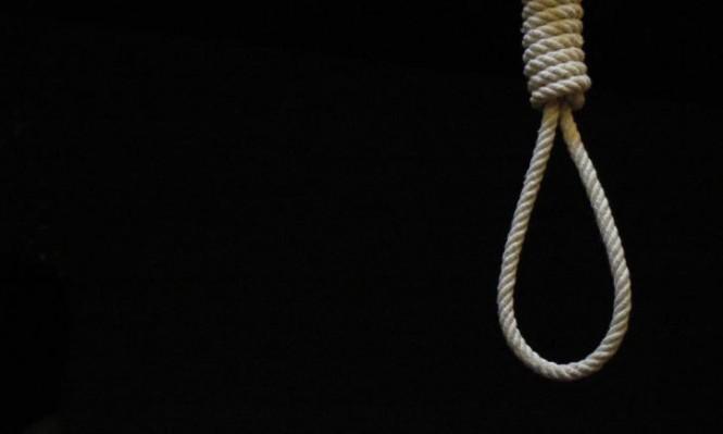 السعودية تُعدم 7 أشخاص في يوم واحد