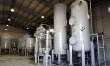 مخزون اليورانيوم لدى إيران يصل إلى 950 طنا