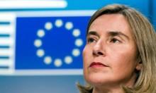 الاتحاد الأوروبي يحذر إسرائيل من هدم خان الأحمر