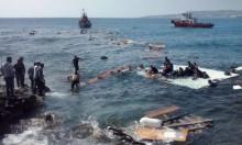 شمال قبرص: مصرع 19 في غرق قارب يحمل 160 مهاجرا