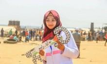 يا حلوة وداعًا: بيلا تشاو الفلسطينية