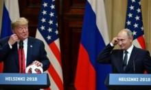 ترامب يتراجع ويقر بتدخل الروس بالانتخابات الرئاسية