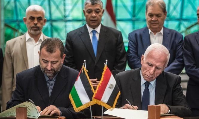 """""""حماس"""": المصالحة تبدأ برفع العقوبات عن غزة"""