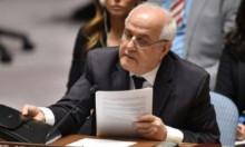واشنطن رفضت منح وفد فلسطيني تأشيرات للمشاركة في لقاء أممي