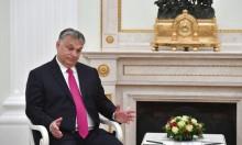 هنغاريا تنسحب من ميثاق الأمم المتحدة للهجرة