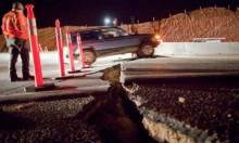 الأرض ترتعد: زلزال في ألاسكا وآخر في المكسيك