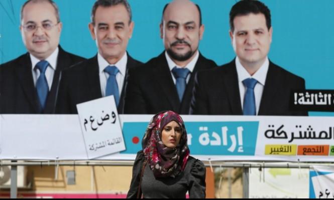 قاقوا في قفص العرب وباضوا في سلة نتنياهو