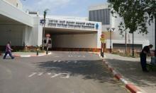 اعتقال مشتبه بالتهديد والاعتداء في مستشفى الجليل الغربي