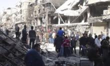 سورية: 26 قتيلا مدنيا في قصفٍ لقوات النظام وروسيا
