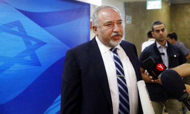ليبرمان يهدد بعملية عسكرية ويحرض على حماس
