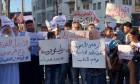 رام الله: العشرات في مظاهرة ارفعوا العقوبات عن غزّة