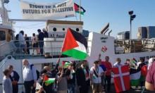 أنشطة تضامنية بموانئ أوروبية دعما لسفن كسر الحصار