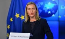 """الاتحاد الأوروبي: """"قانون القومية"""" يؤجج الصراع"""