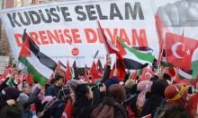 """مصر ترفض """"قانون القومية"""" وتركيا تعتبره """"كارثة"""""""